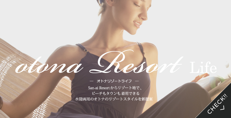 Otona Resort