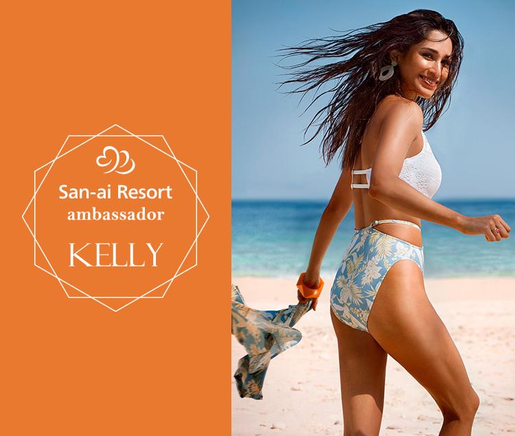 San-ai Resort ambassador KELLY
