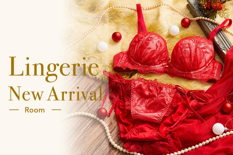San-ai Resort|Lingerie New Arrival Room【下着新作】