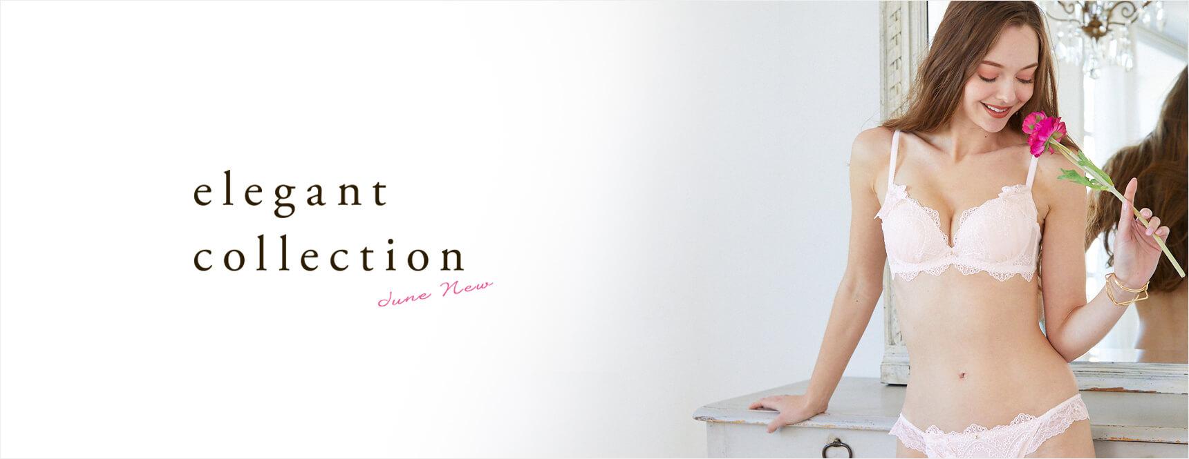【northerly ノーザリー】elegant collection エレガントコレクション