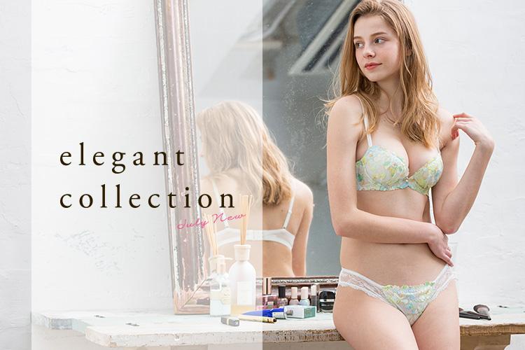 【northerly ノーザリー】elegant collection|エレガントコレクション
