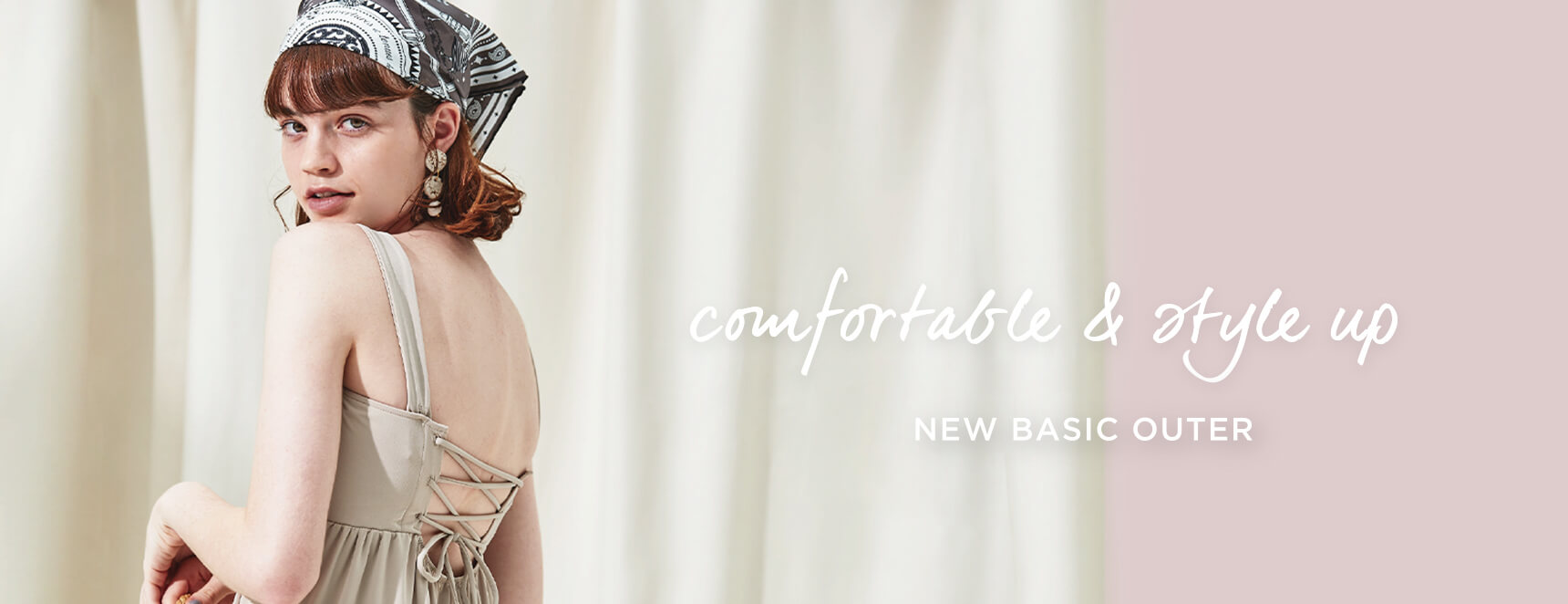 comfortable & style