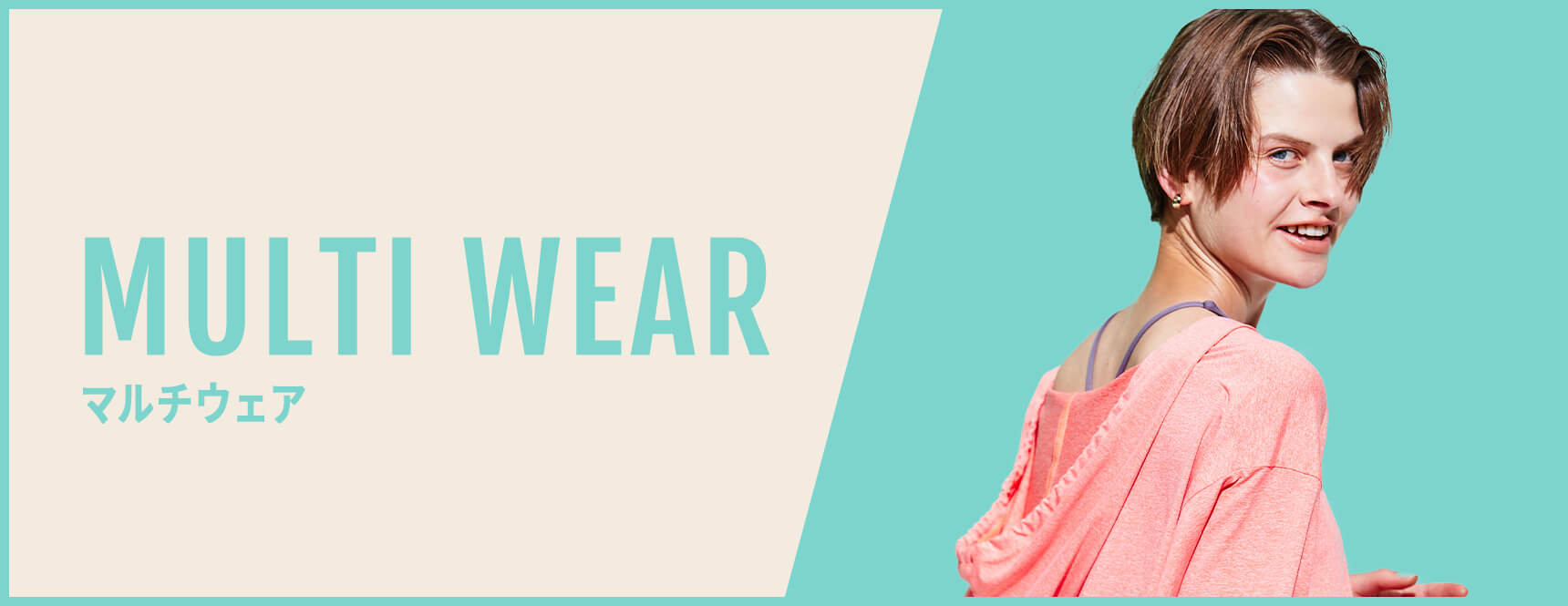 multi wear