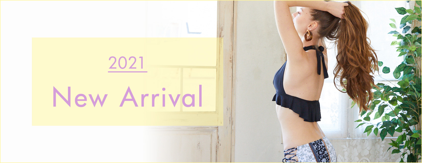 2021New Arrival
