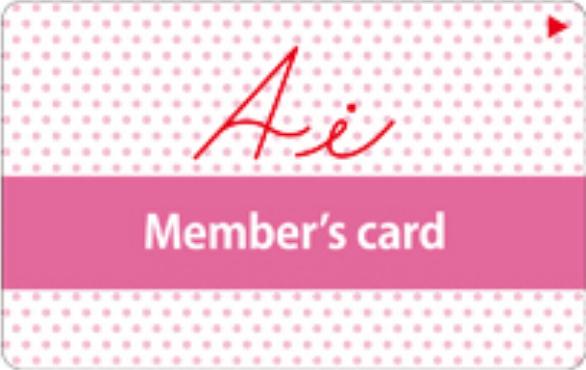 Ai Members Card
