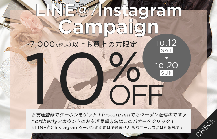 LINE@InstagramCampaign