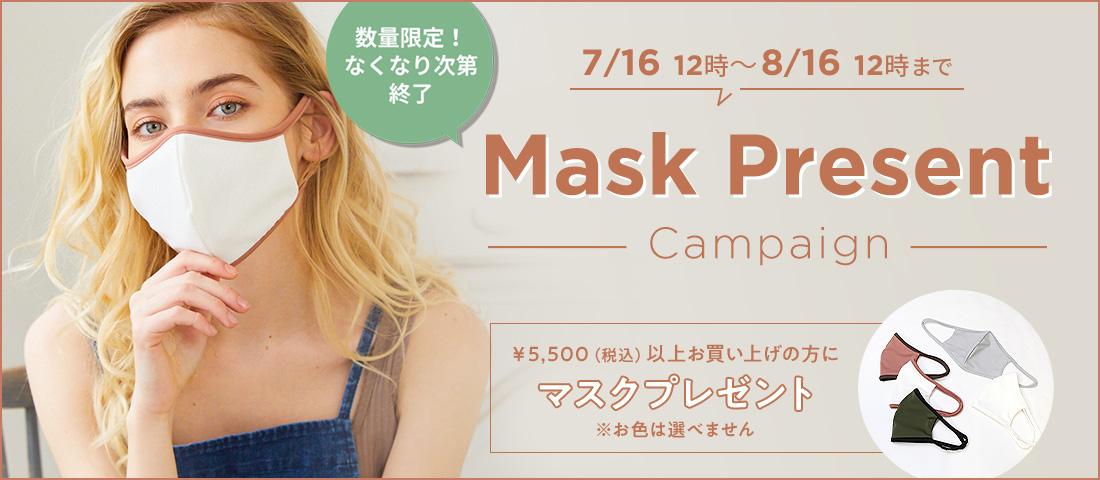 Mask Present