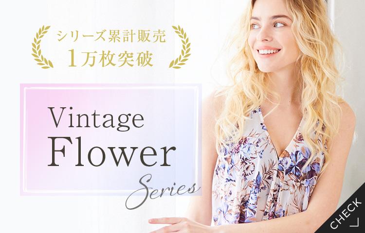 Vitage Flower Series