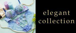 elegant collection エレガントコレクション シリーズ インナー下着の