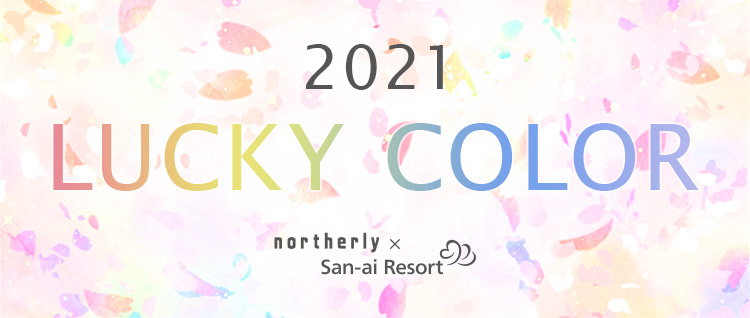 2021 LUCKY COLOR|San-ai Resort&northerly