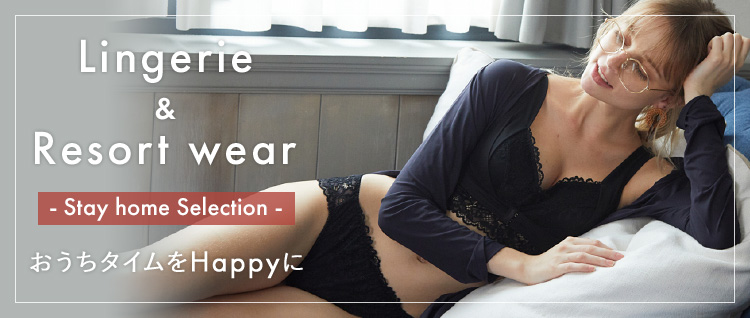 おうちタイムをhappyに!!おうち&お散歩WEAR - Stay home Sellection -