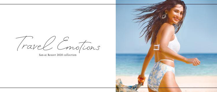 San-ai Resort 2020 Collectionion Web Catalog