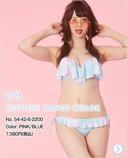 Cotton Candy Color