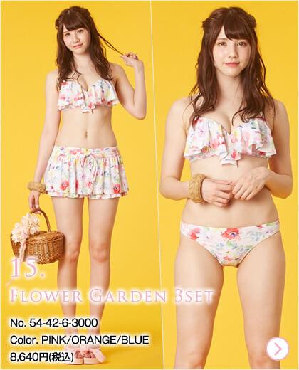 Flower Garden 3set