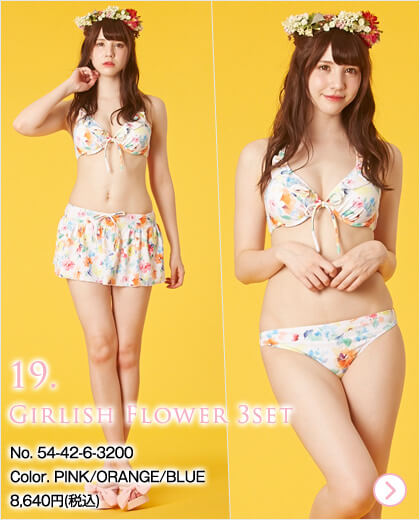 Girlish Flower 3set