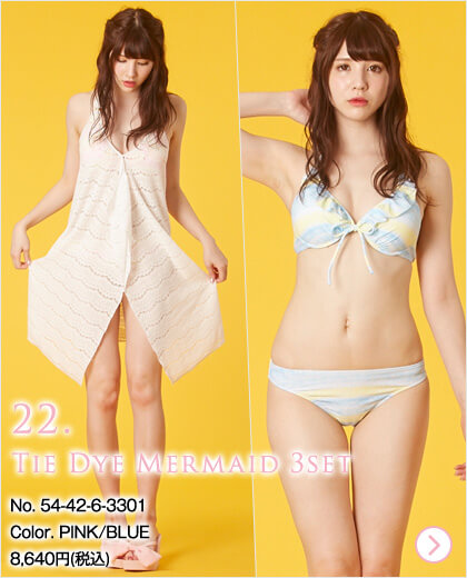 Pastel Mermaid 3set