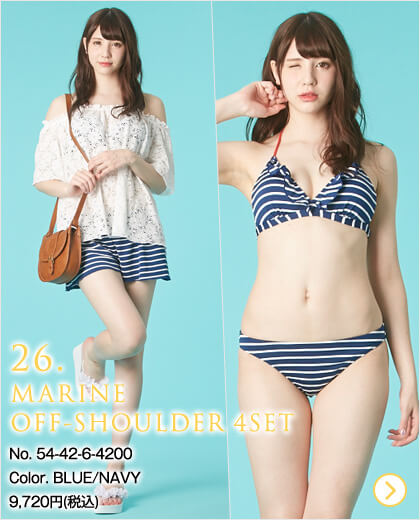 MARINE OFF-SHOULDER 4SET