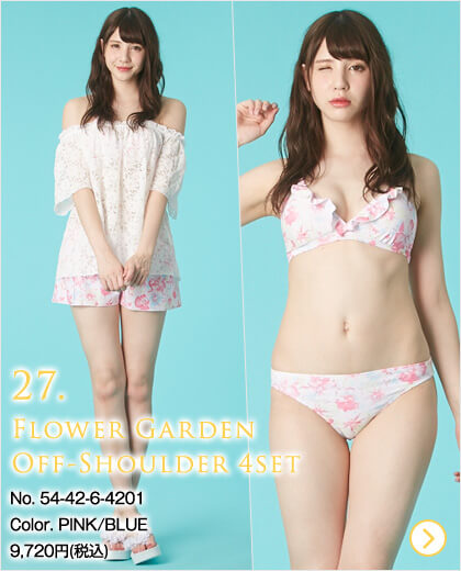 Flower Garden Off-Shoulder 4set
