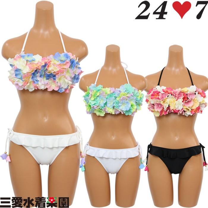 【キスマイBusaiku!?放映】【ZIP!放映】【2015年モデル】【24-7】リアルフラワー ワイヤーバンドゥビキニ 9号