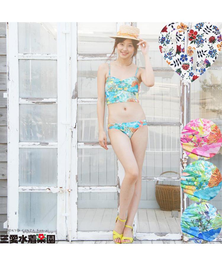【クリアランスセール】Marina Sea Flower ビスチェビキニ 9号