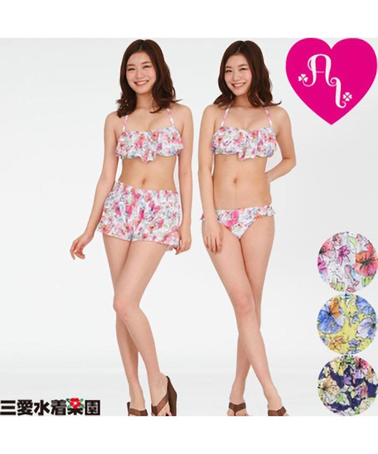 【SALE】【AI Pink】Jane ワイヤーバンドゥビ3点セット水着 9号