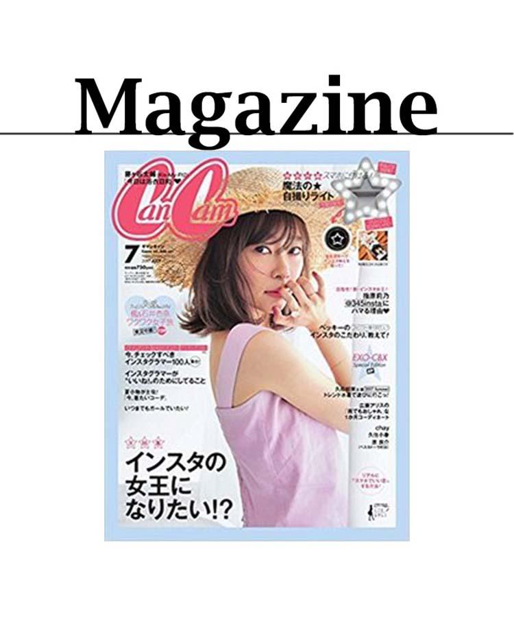 CanCam 7月号掲載商品