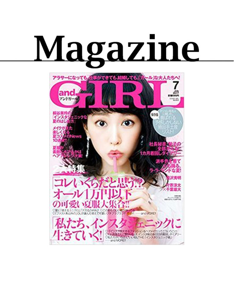 and GIRL 7月号掲載商品
