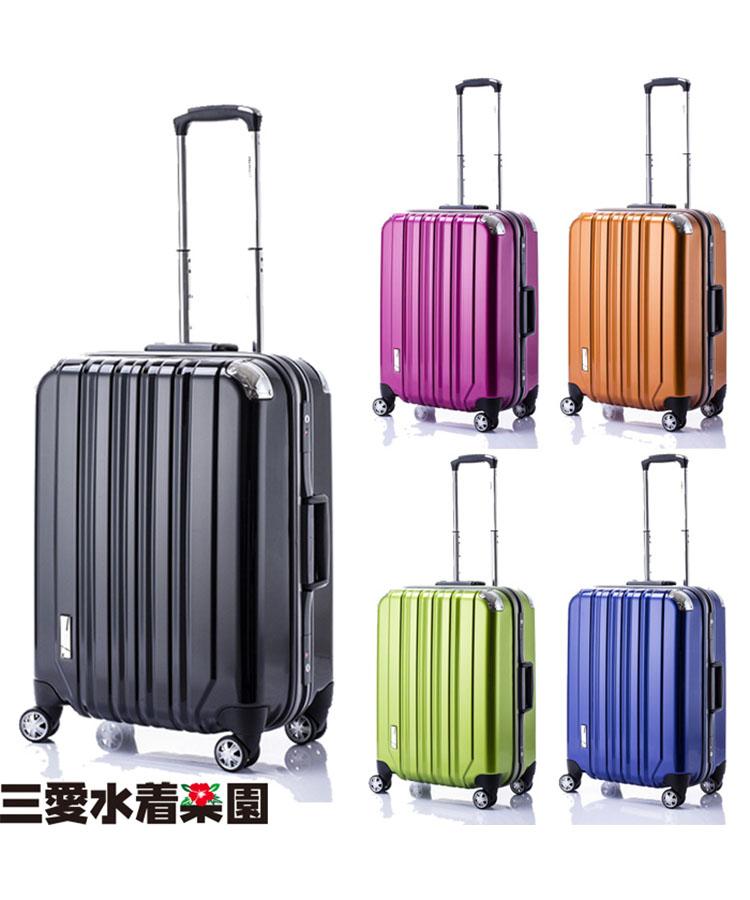 【TRAVELIST】トラスト  スーツケース S
