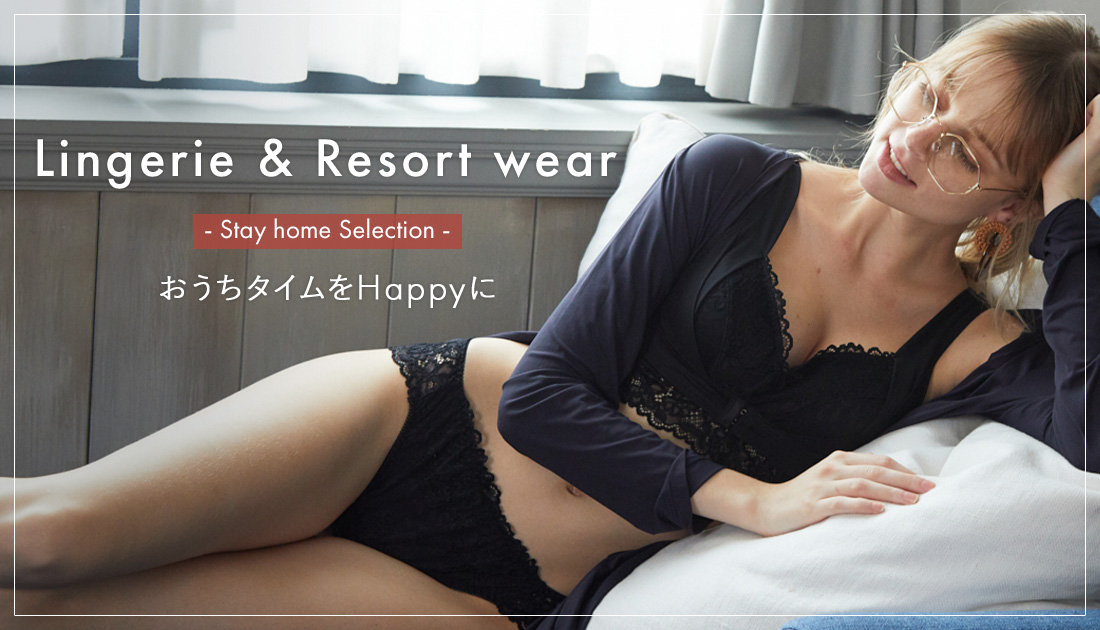 Lingerie & Resort wear -Stay home Selection- おうちタイムをHAPPYに