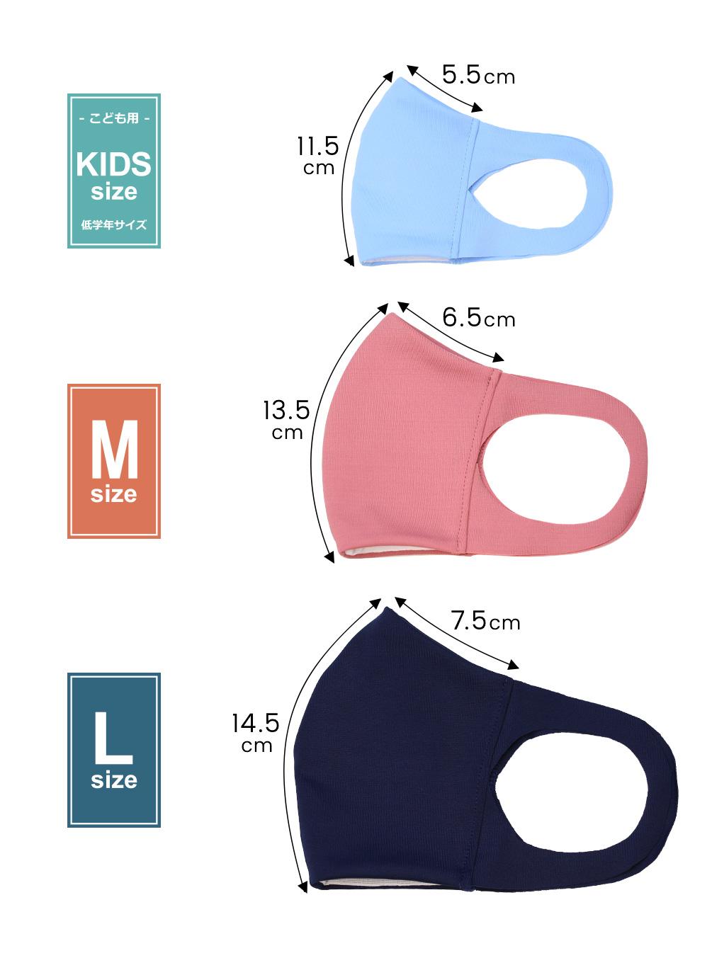 SIZE|こども用 KIDS size 低学年サイズ 11.5cm 5.5cm Msize 13.5cm 6.5cm 14.5cm 7.5cm