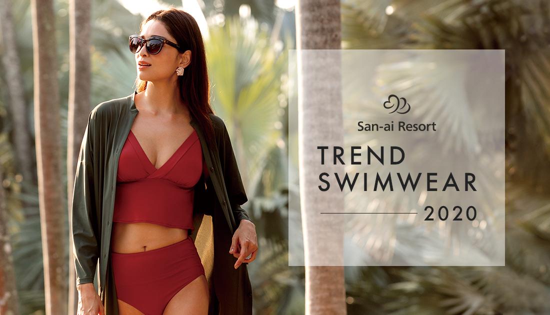San-ai Resort 三愛水着楽園|TREND SWIMWEAR 2020