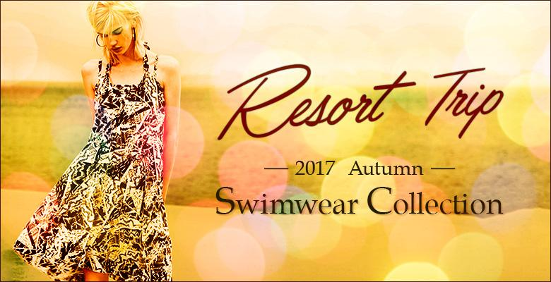 2017swimwearcollection